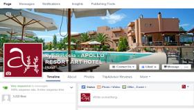 Η Digital Tempo ανέλαβε τα Social Media για τo ξενοδοχείο Apollo Resort Art Hotel στην Κυπαρισσία!