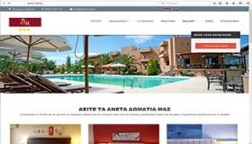 Η Digital Tempo δημιούργησε την ανανεωμένη σελίδα για το ξενοδοχειο Apollo Art Hotel Resort στην Κυπαρισσία!