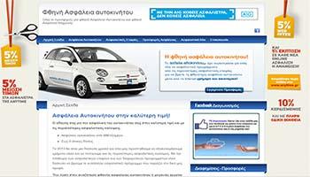 Δημιουργία aggregator για ασφάλεια αυτοκινήτου…