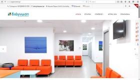 Η Digital Tempo δημιούργησε την ανανεωμένη σελίδα για τη Βίλα Αλς Μαρμαρέι στην Κέα!