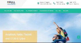 Η Digital Tempo ανέλαβε την κατασκευή ιστοσελίδας για το Full Insurance!