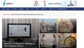 Η ForthRight ανέλαβε την κατασκευή της σελίδας και το Digital Marketing για τo ηλεκτρονικό περιοδικό υγείας ( i-ygeia.gr )