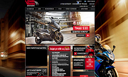 Η ForthRight ανέλαβε να κατασκευάσει το νέο eshop για την εταιρεία Moto Vinios!