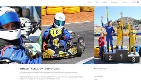 Η Digital Tempo ανέλαβε την κατασκευή ιστοσελίδας και τα social media για τον ταλαντούχο οδηγό kart Μπαλοδήμο Νικόλα