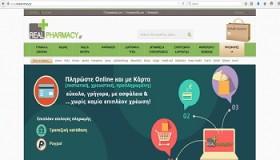 Η ForthRight ανέλαβε το Digital Marketing του Φαρμακείου RealPharmacy!