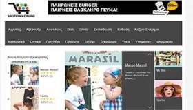 Shopping-online.gr: Online οδηγός για τις ηλεκτρονικές σας αγορές!